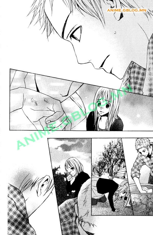 Japan Manga Translation - Kami ga Suki - 1 - Confession - 44